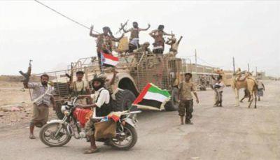 خبير عسكري: الإمارات بدأت بتفريخ مليشيات مسلحة للإلتفاف على اتفاق الرياض
