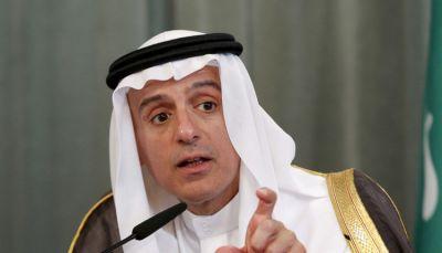 الجبير: حوار دولي بشأن الحرب في اليمن والسعودية تؤيد الحل السلمي