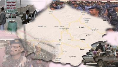 (تقرير خاص) يرصد الخارطة العسكرية والأمنية المستحدثة والقديمة للحوثيين في محافظة إب (جداول + صور)