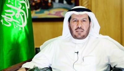 مؤتمر المانحين في السعودية يجمع مليار و 350 مليون دولار لليمن
