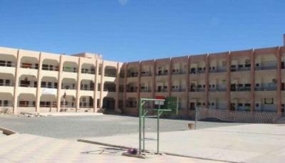 مليشيا الحوثي تخصص يوماً دراسياً للأنشطة الطائفية في مدارس صنعاء