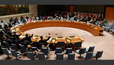 مجلس الأمن: اتفاق الرياض خطوة هامة لتحقيق السلام الشامل في اليمن