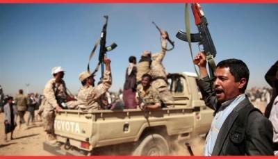 خبير أمريكي يحذر: النهج الأممي في اليمن يخاطر بشرعنة دكتاتورية الحوثيين