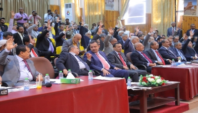 مجلس النواب يقر مشروع الموازنة العامة للدولة للعام 2019