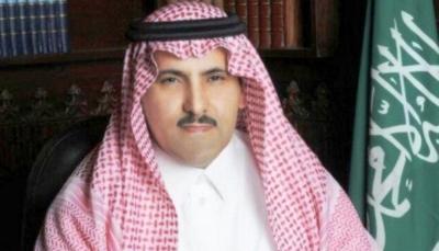 السفير السعودي يؤكد على دعم الحكومة الشرعية واستقرار اليمن