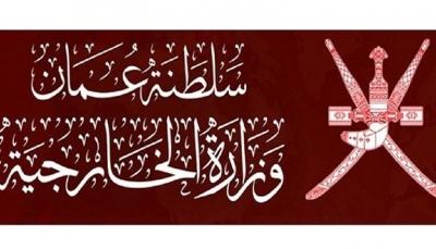 سلطنة عُمان تدعو إلى تهدئة شاملة في اليمن