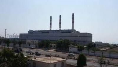 عدن.. محطات الكهرباء الخاصة توقف توليد الطاقة بسبب تراكم مديونيات الحكومة