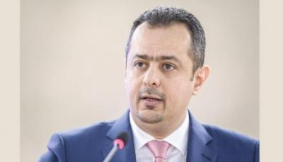 رئيس الوزراء: اتفاق الرياض لايعني تقاسم السلطة وانما استيعاب لكل القوى داخل بنية الدولة