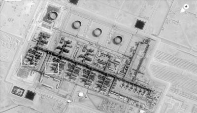 """""""ميدل إيست آي"""" البريطاني  يكشف حجم خسائر هجمات أرامكو الأخيرة"""