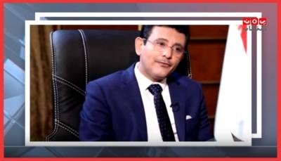 منح تم بيعها مقابل 12 ألف دولار.. فضيحة السفارة اليمنية في القاهرة تتكشف ومطالبات بإقالة السفير