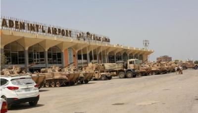 تحقيق لسي إن إن: أسلحة أمريكية بيعت للسعودية والإمارات تصل ميليشيات بينها الانتقالي والحوثيين (ترجمة خاصة)