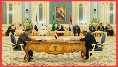 الأزمات الدولية تحذر من الصياغة الفضفاضة لاتفاق الرياض وتعتبره بداية لإنهاء الحرب في اليمن (ترجمة خاصة)