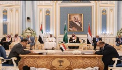 """أنفوجرافيك """"يمن شباب نت"""": تزمين تسلسلي للإجراءات المتفق عليها في اتفاق الرياض وفقا لزمن تنفيذها"""