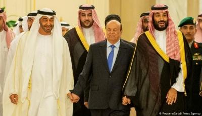 """هل يكون """"اتفاق الرياض"""" بداية لنهاية حرب اليمن أم دخول في نفق آخر؟"""