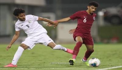 منتخبنا الوطني يتعادل مع قطر ويتأهل إلى نهائيات كأس آسيا للشباب
