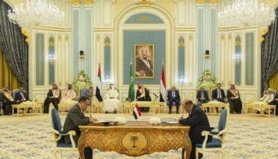 معهد أمريكي: اتفاق الرياض فرصة لخفض التصعيد باليمن.. لكن ماهي العراقيل التي تواجه ذلك؟ (ترجمة خاصة)
