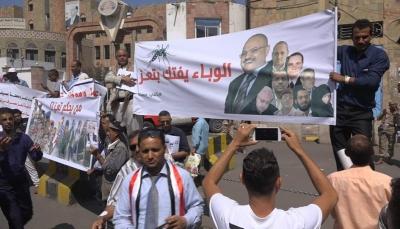تعز: تظاهرة تندد بتدهور الوضع الصحي وتطالب بإعادة تشغيل ميناء المخا