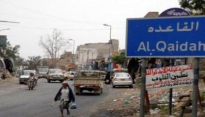 إب..إصابة قيادي حوثي في هجوم على إدارة أمن القاعدة