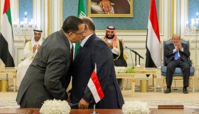 بعد انتهاء الفترة الزمنية لتنفيذه.. مامصير اتفاق الرياض؟