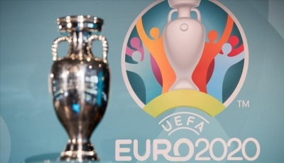 نتائج قرعة يورو 2020.. ألمانيا وفرنسا والبرتغال بمجموعة نارية