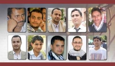 """""""سام"""" تطلب ميليشيا الحوثي بالتوقف عن التنكيل بالصحفيين وسرعة الإفراج عنهم"""