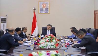 الحكومة تقر تشكيل لجنة لرصد التجاوزات في تحصيل الجمارك والضرائب بجميع المنافذ