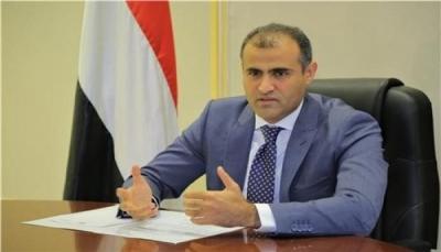 """وزير الخارجية: الانتقالي يتعمد عرقلة """"اتفاق الرياض"""" خدمة للمشاريع التخريبية"""