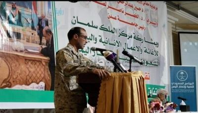 """عدن: قائد التحالف يتعهد بالعمل بكل """"حزم وعزم"""" لتنفيذ اتفاق الرياض"""