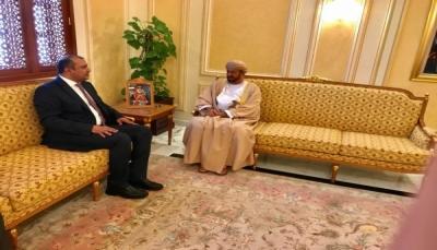 سلطنة عمان تؤكد دعمها لوحدة اليمن والحكومة الشرعية