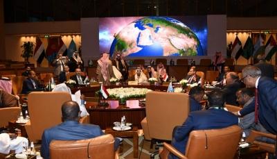 اليمن يشارك في اجتماع وزراء خارجية الدول المطلة على البحر الأحمر وخليج عدن