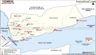 وزير النقل يكشف عن اتفاقية مع تركيا لتطوير الموانئ والمطارات اليمنية