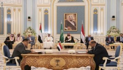 الحكومة تكشف عن  إجراء تعديلات على اتفاق الرياض في شقيه السياسي والعسكري