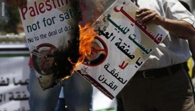 """صفقة القرن.. دولة فلسطينية منزوعة السيادة عاصمتها """"شعفاط"""" بمساحة 70% من الضفة"""