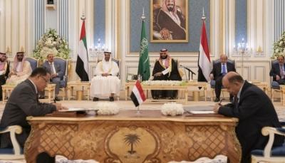 قال إن الانتقالي أضعف مما يزعم.. المجلس الأوروبي يوصي دول الاتحاد بدعم اليمن الموحد