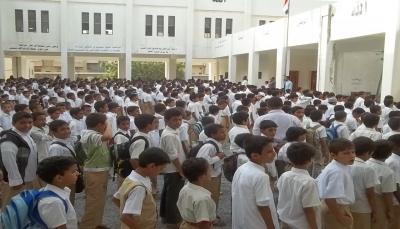 التربية تعلن تقويماً جديداً لبدء الفصل الدراسي الثاني للمدارس التي شملها الإضراب