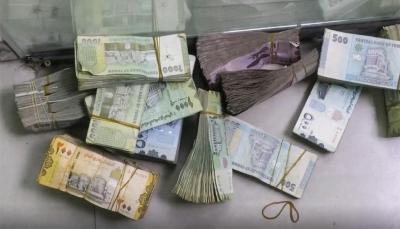البنك الدولي: منع الحوثي تداول العملة الجديدة أدى إلى تفاقم أزمة الاقتصاد
