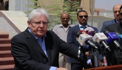 غريفيث من مأرب: الحرب في اليمن يجب أن تنتهي فوراً