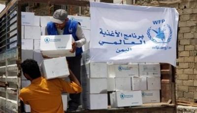 الغذاء العالمي يلّوح بتعليق عمله في حجة ويتهم الحوثيين بالتسبب في تلف المساعدات