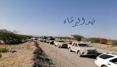 """البيضاء: الجيش يطلق عملية عسكرية بـ""""مكيراس"""" والتحالف يدمر مخزن أسلحة في قانية"""