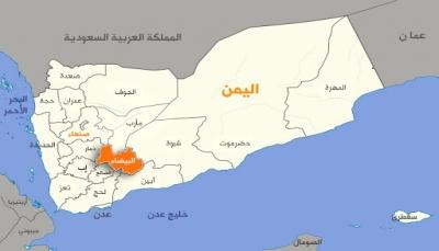 البيضاء: مقتل إثنين مدنيين بقصف حوثي على قانية