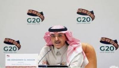 السعودية: اقتصادنا متين وقادر على التعامل مع تراجع الإيرادات