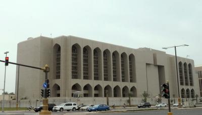 ستاندرد آند بورز: انكماش ملحوظ في اقتصاد أبو ظبي وارتفاع كبير في العجز المالي