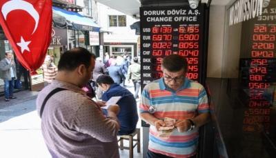 المركزي التركي يجري أول مقايضة باليوان الصيني
