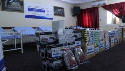 """جمعية """"نبراس"""" توزع أدوات ومعدات طبية على المراكز الصحية بحضرموت"""
