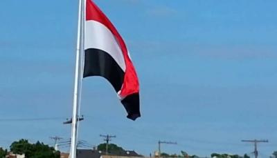الحكومة ترحب بدعوة التحالف لوقف التصعيد والعودة لتنفيذ اتفاق الرياض