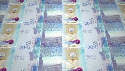 احتياطات الكويت الأجنبية ترتفع لأعلى مستوى على الإطلاق