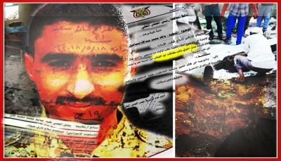 """""""يمن شباب نت"""" يفتح ملف إغتيالات الجيش الوطني بـ""""تعز"""""""
