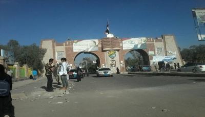 منظمة حقوقية: احتجاز أربع طالبات بسكن جامعة صنعاء منذ ثلاثة أشهر