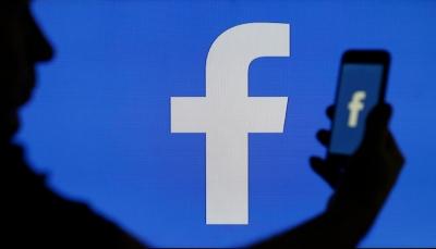 25 تطبيقاً تسرق بيانتك في فيسبوك احذفها فوراً لو كانت على هاتفك