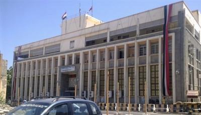 البنك المركزي ينفذ حملة ضد المتلاعبين بأسعار الصرف في عدن